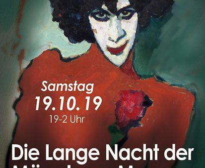 Die Lange Nacht der Münchner Museen – mit Kinderprogramm
